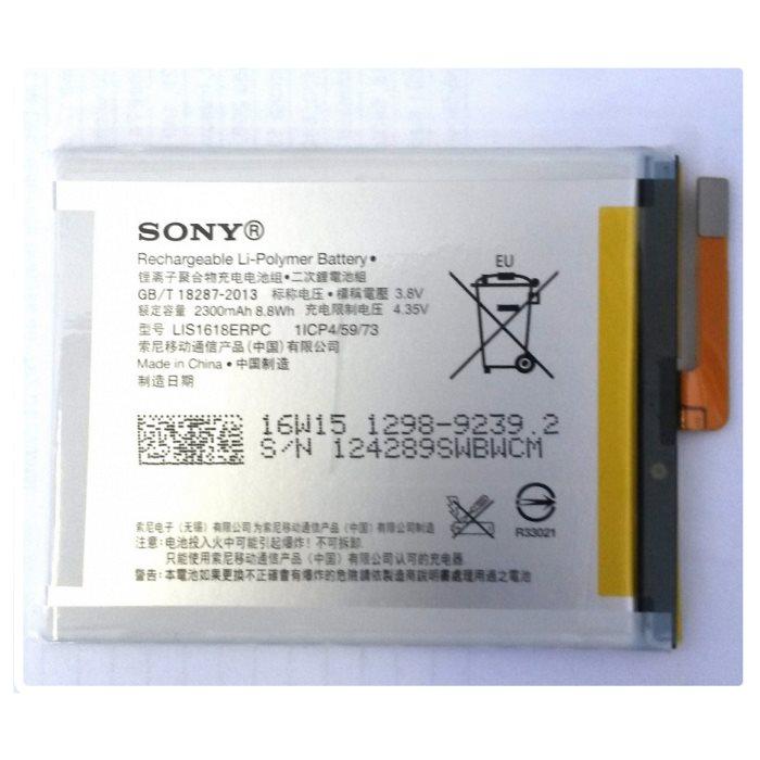 Originálna batéria Sony LIS1618ERPC, (2300 mAh)