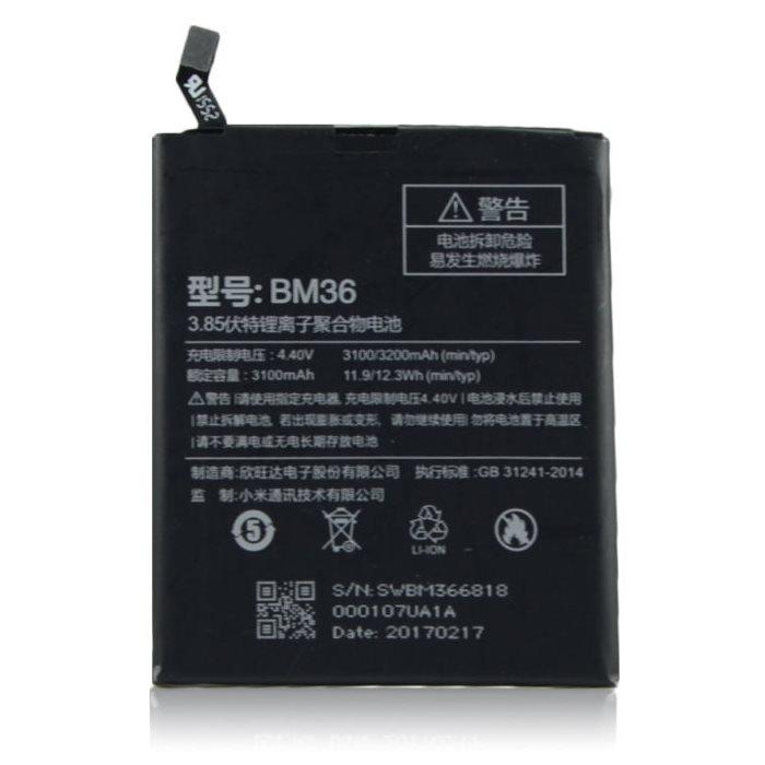 Originálna batéria Xiaomi BM36, (3180 mAh)