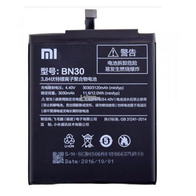 Originálna batéria pre Xiaomi Redmi 4A (3120mAh)