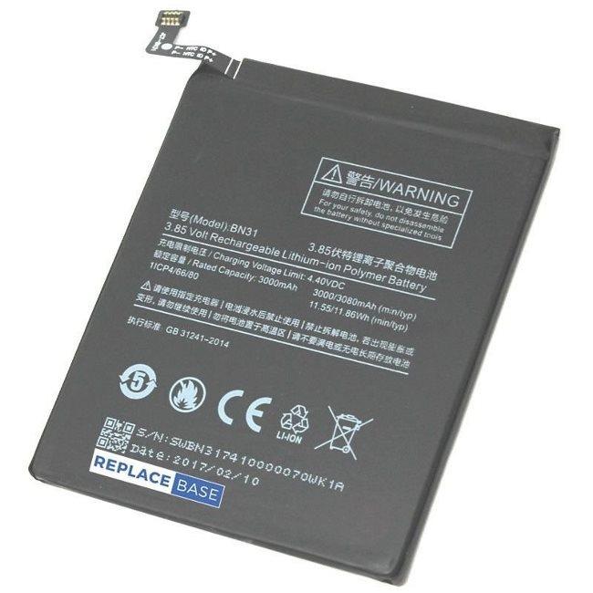 Originálna batéria Xiaomi BN31, (3080 mAh)