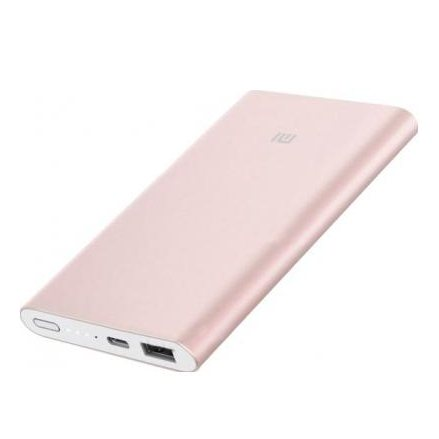 Powerbank Xiaomi Fast Charge PLM01ZM - 10000 mAh, USB-C, Gold
