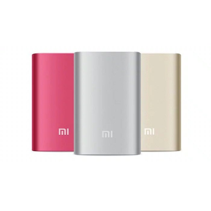 PowerBank Xiaomi NDY-02-AN 10000 mAh, Gold