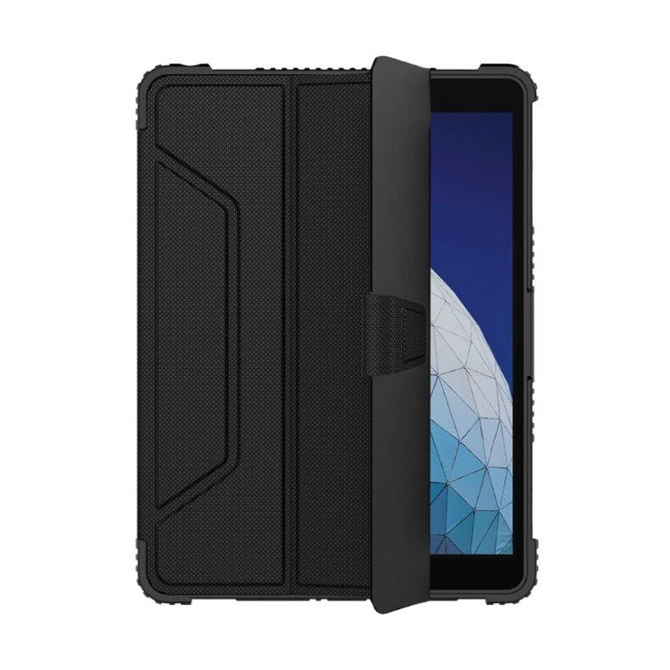 Puzdro Nillkin Bumper Protective pre Apple iPad mini 2019/iPad mini 4, Black