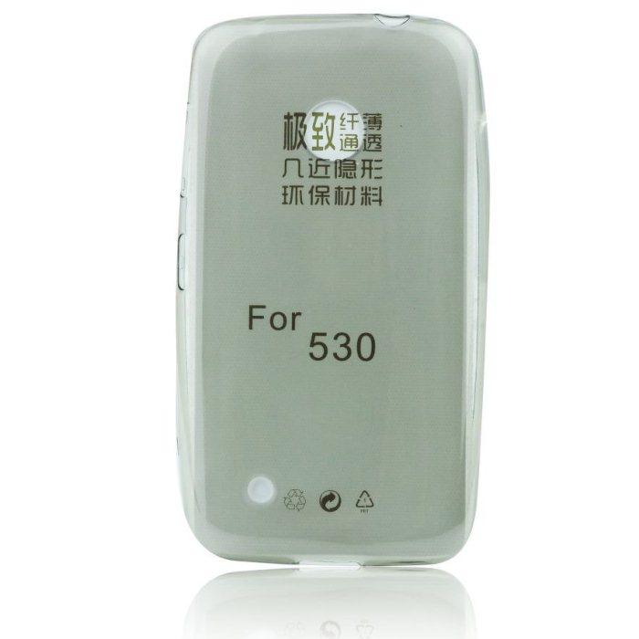 Puzdro silikonové BLUN pre Nokia Lumia 530, Black