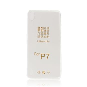 Puzdro ultra tenké pre Huawei P8 Lite, Lime