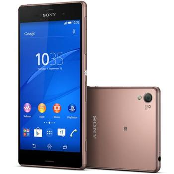 Sony Xperia Z3 - D6603, Copper
