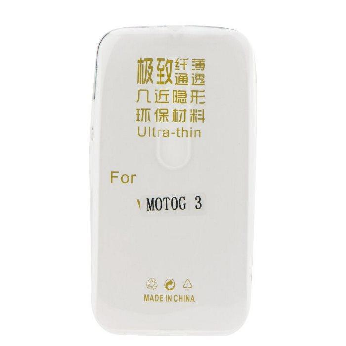 Ultra tenké puzdro pre Lenovo Moto G - XT1541, Transparent 5901737332066