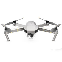 DJI Mavic Pro (Platinum version) DJIM0252