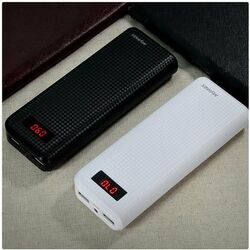 PowerBank MyMax - 20 000 mAh, White
